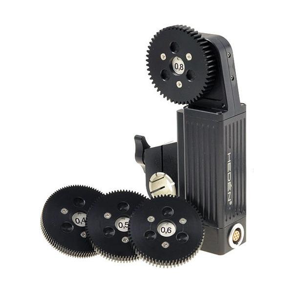 Chrosziel - Motor digital Heden M26VE