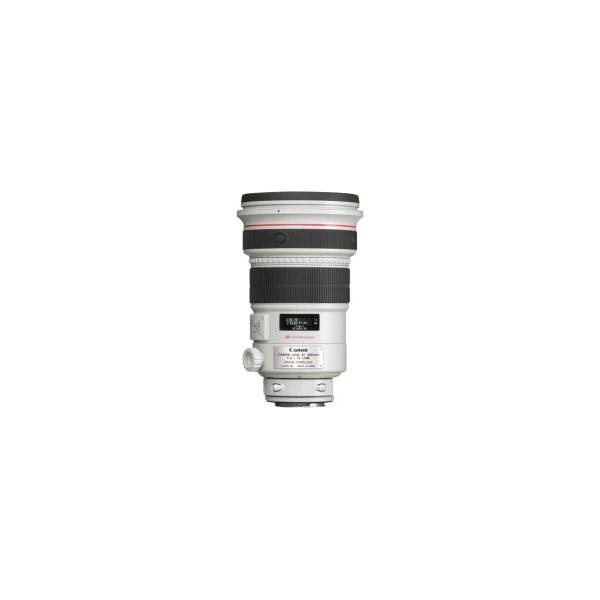 Canon - EF 70-200 2.8L IS II USM
