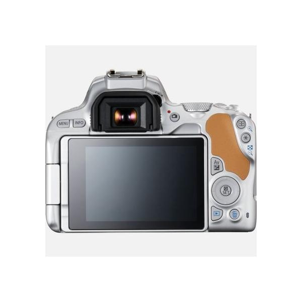 Canon EOS 200D silver + EF-S 18-55mm f/4-5.6 IS STM