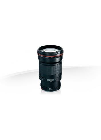 Canon - EF 200 MM 2.8L II USM